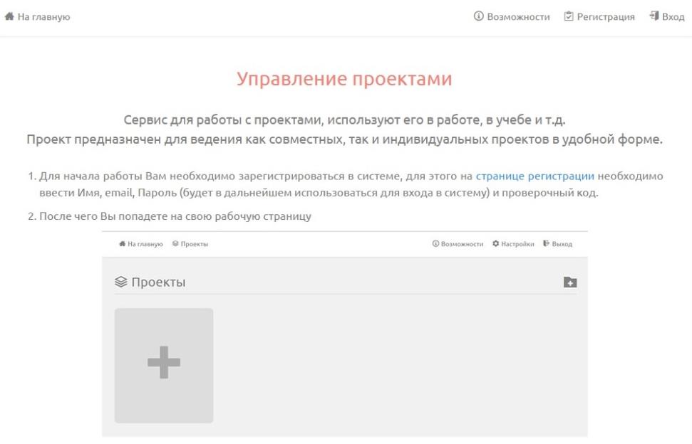 Знакомства ru forum profile php mode register phpbb group знакомства кустанай.житикара